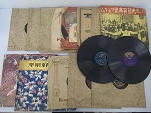 7HP1 SP盤 レコード 15枚 蓄音機用 クラシック 洋楽 和田肇 等