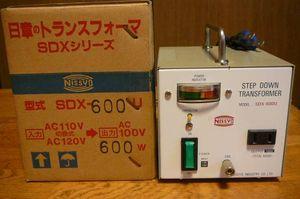 ステップダウン トランス 110V/120V→100V 600W