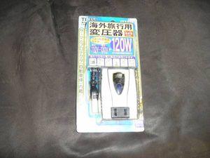 未使用KASHIMURA TI-351海外旅行用変圧器 アメリカ・カナダ
