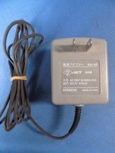 日立【電源アダプター☆KH-40☆DC3V 870mA】即決/保証付 AC2641P