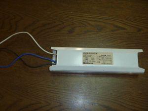 変圧器200V→100Vにできる National製 照明器具用中古 値下げ