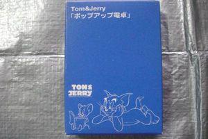 横浜銀行/★<トム&ジェリー*ポップアップ電卓>☆『新品』
