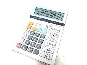 ▽¥1美品【シャープ】実務電卓 セミデスクトップタイプ 12桁