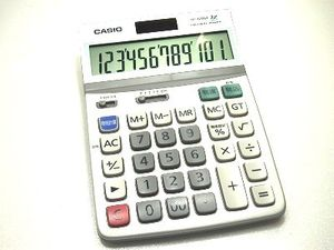 ▽美品【CASIO】スタンダード電卓12桁 DF-120GT-N