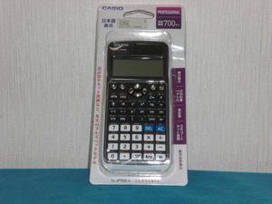 ★即決税込★カシオ 高精細 機能700以上 関数電卓 fx-JP900-N