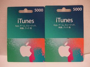 iTunesカード 10000円分 5000円×2枚 コードのみ、カード発送OK