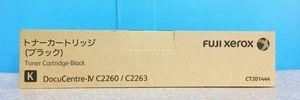 ゼロックス 純正 CT201444 ブラックトナー DocuCentre-Ⅳ C2260