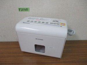 F3160S アイリスオーヤマ 卓上細密シュレッダー P4HS