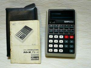 ◆CASIO fx-10 ポケット関数電子計算機 10関数 1974年 中古です