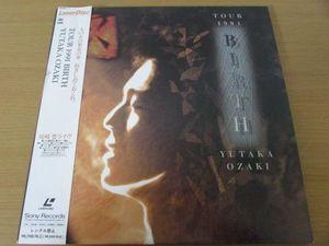 <帯付2枚組LD>尾崎豊/TOUR 1991 BIRTH W4-121