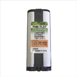 パナソニック コードレス子機用充電池【KX-FAN52同等品】TL07
