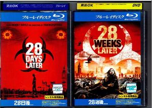 28日後… 28週後… 2巻セットレンタル版 ブルーレイ