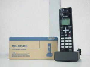 brother ブラザー 増設用子機BLC-D110 ブラック