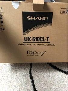 ★コードレス ファクシミリ SHARP UX-610CL-T★