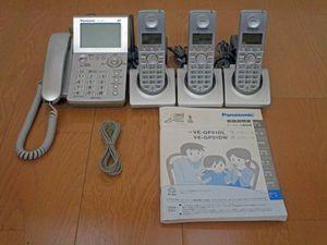 panasonic コードレス留守番電話機 子機2台 1台増設 計3台