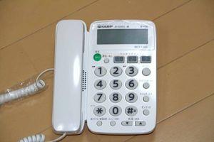 SHARPデジタルコードレス電話機 JW-G30CL