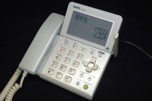 中古 良品 SANYO サンヨー 留守番電話機 TEL-DJ8 親機のみ 保証