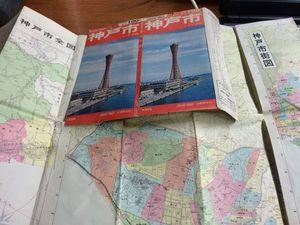 神戸市全図・神戸市街図(裏・表)大阪昭文社 1972年9版