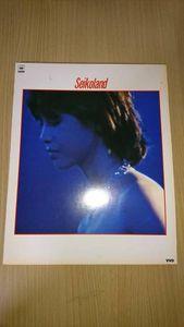 VHD 松田聖子 「Seikoland 武道館ライヴ'83」 ゆうメール350円