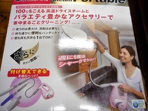 新品シャーク スチーム ポータブルshark steam portable ピンク
