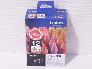 〓 ブラザー インクカートリッジ LC12BK-2PK 未開封品 ①