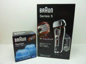 ブラウン シェーバーSeries5 5090cc 未開封 メーカー保証 おまけ
