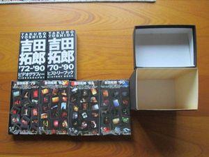 吉田拓郎 '79~'90 VHS ビデオグラフィー