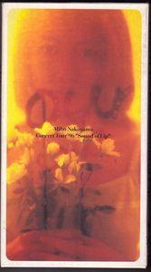 【VHS】中山美穂/Miho Nakayama Concert Tour '96 Sound of Lip