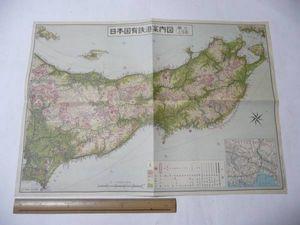 ▽日本国有鉄道案内図(東北 上信越) 昭和34年▽