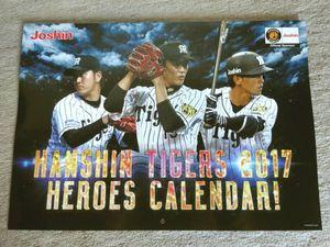 送180円♪岩貞 藤浪 上本 阪神タイガース2017年壁掛けカレンダー