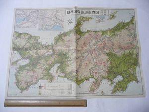 ▽日本国有鉄道案内図(関東 中部 近畿) 昭和34年▽