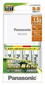 EVOLTA 急速充電器セット 単3形4本付 K-KJ55MLE40 送料¥174~