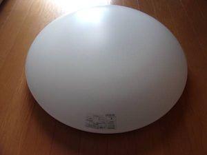 中古品★National シーリングライト HHPZ4877★リモコン付き