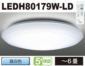 =送料無料=10■東芝 LEDシーリングライト■~6畳_調光20段階!