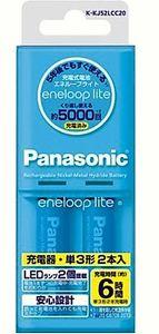 パナソニック3形充電式エネループ2本付充電器セット