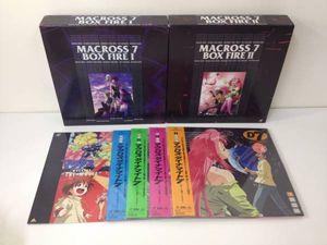 ★MACROSS7 BOX FIRE 1&2/マクロス7/ダイナマイト/セット/LD