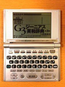 動作OK 電子辞書 CASIO カシオ EX-word XD-H8900 本体のみ