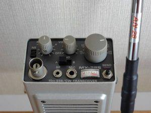 ミズホ MX-28S AN-28 SSB/CW QRP MIZUHO