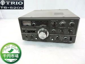 【K-480】TRIO トリオ SSB トランシーバー TS-520V 無線