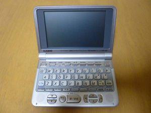 CASIO 製電子辞書 XD-ST8000★中古美品★A112202