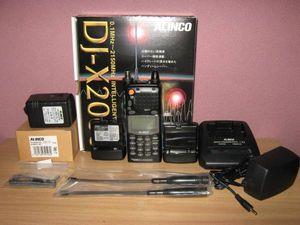 ★「展示品」ALINCO DJ-X2000  0.1~2150MHz +追加アンテナ★