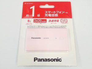 ②パ パナソニックスマホモバイルバッテリー2,420mAh QE-QL104桃