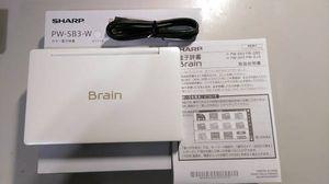 シャープ電子辞書ブレイン PW-SB3 美品