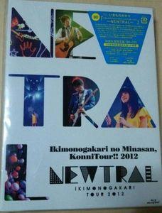 いきものがかり みなさん、こんにつあー 2012 NEWTRAL Blu-ray 初回限定盤
