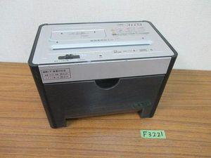 F3221S アコブランズジャパン シュレッダー GSHA11M-B