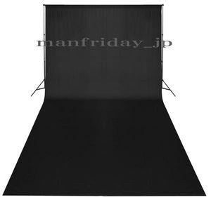 物撮り 出品写真どに!大型商品撮影に!背景布 3×6m 黒