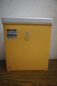 ナカバヤシ 電動式パーソナルシュレッダー NSE-201 オレンジ 家電