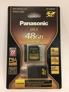 〈SDXC〉新品未開封・SDXCメモリーカード 48GB〈Panasonic〉