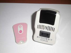 リモコンコンセントOCR-05 07-0155 リモコンで電源をON,OFF