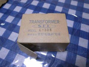 菅野電気研究所 トランスフォーマー C-308 未使用品? 中古 ジャンク